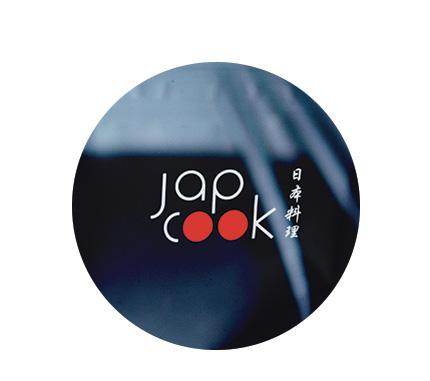 conditionnement sur mesure à marque japcook